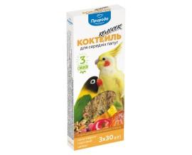 Колосок Коктейль для средних попугаев (мультифрукт, орех, цитрус), 90 г (PR240098)