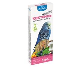 Колосок Коктейль для волнистых попугаев (сафлор, лесная ягода, кокос), 90 г (PR240094)